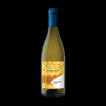 Etyeki Kúria Chardonnay 2015